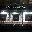 LouisV